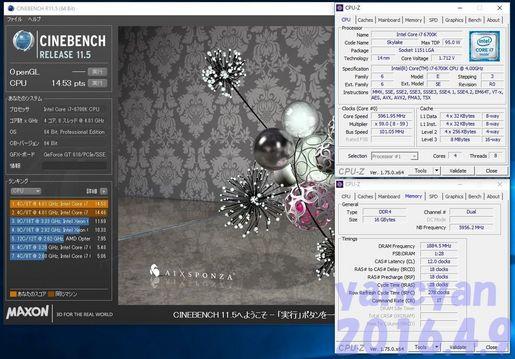 6700K CINE R11.5 14.53.jpg