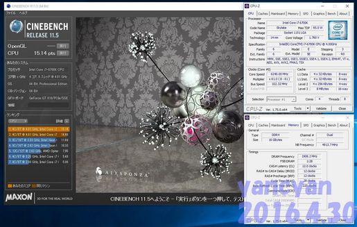 6700K CINE R11.5 15.14.jpg