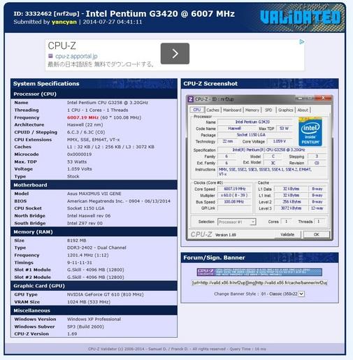 CPU-Z Vali 6007.19MHz G3258.jpg